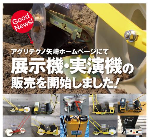 news_tenjiki.jpg